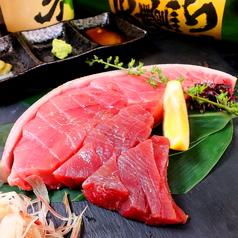 まぐさか 長野駅前店のおすすめ料理1
