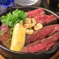 料理メニュー写真牛ハラミ鉄板焼き