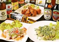 東南アジア&無国籍料理