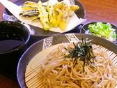 テルメ小川のおすすめ料理3