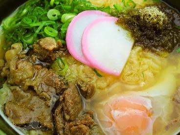 丸忠のおすすめ料理1