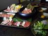 焼肉 kaiのおすすめポイント2