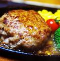 料理メニュー写真肉の村山ハンバーグ シングル 200g