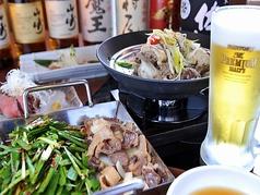 さくらや 那覇 県庁前のおすすめ料理1