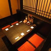4名様用個室。昭和レトロな雰囲気が味わえます。