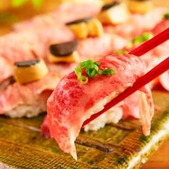 名古屋 名駅 肉寿司のおすすめ料理1