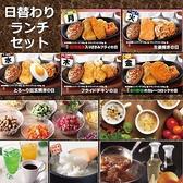 ステーキ宮 恵庭店のおすすめ料理2