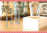 水車 広島アッセ店のおすすめ料理3