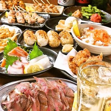 八剣伝 上北沢店のおすすめ料理1