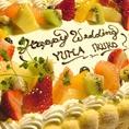 結婚式に参加できなかった方たちにも、大型ケーキで入刀シーンを楽しんでもらえます!!大型ケーキ付きコース4000円。