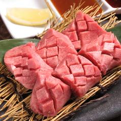焼肉壱番 太平樂 宝塚安倉店の写真
