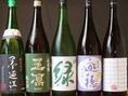 日本酒の種類 豊富に揃えております!