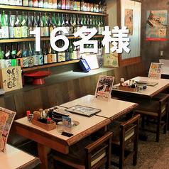 【団体様歓迎】店内奥スペースをご利用ください。一列で一体感ある、予約席確保可能