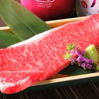 五感で味わう至極の肉割烹×上質な完全個室