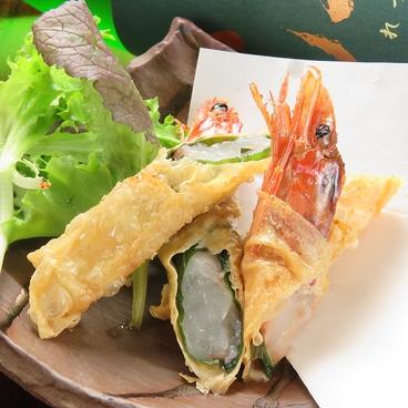 和食屋 きくおのおすすめ料理1