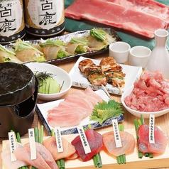 まぐろ大学水産研究所 梅田店のおすすめ料理1