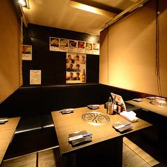 名古屋名物居酒屋 わが家のとなり ちんちこちんの特集写真