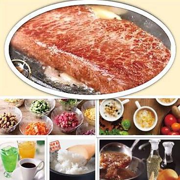 ステーキ宮 恵庭店のおすすめ料理1