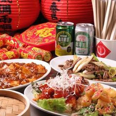 台湾まるごと食べ放題 台湾夜市 梅田店のコース写真