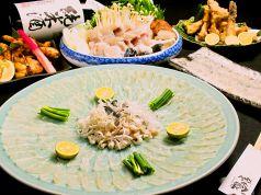 惣吉 そうきち 久留米のおすすめポイント1