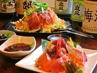 いろいろな和食メニューも取り揃えております。