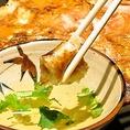 花門亭オリジナルお好み焼き!看板商品【神戸だしお好み焼】これを食べずして帰れません!