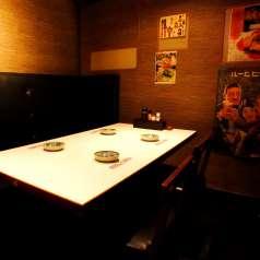 居酒屋 楽家 八王子店の特集写真