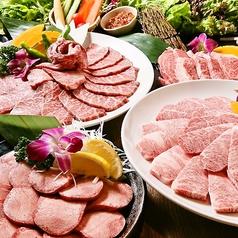 焼肉 新羅 浦安駅前店のおすすめ料理1