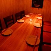 完全個室★【1階】6~8名様用個室、女子会や合コンに♪