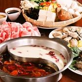紅龍門 こうりゅうもん 池袋西口店のおすすめ料理3