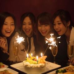 個室居酒屋 天の川 錦糸町店の特集写真