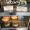 炭火焼ローストチキンとペルー料理 コキス ローストチキン KOKY'S ROAST CHICKENのおすすめポイント2