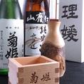地酒『菊姫』種類豊富にご用意!白山市鶴来町発の菊姫を普通酒から大吟醸まで種類豊富に味わえます!