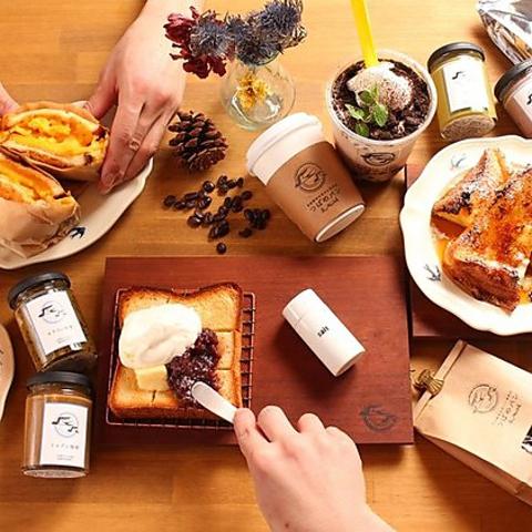 北海道、美瑛産小麦粉を100%使用した安全で贅沢な食パンです。