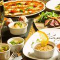 gorm's nagasakiのおすすめ料理1