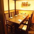 ゆっくりお寛ぎいただけるテーブル個室、半個室は2様~ご用意しております。各シーンに合わせてご利用ください!普段のお食事やお仕事帰りの一杯、さくっと飲みなどにも是非ご利用ください。