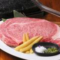 料理メニュー写真溶岩焼きステーキ