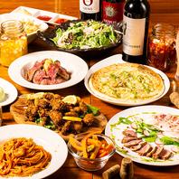 絶品肉バル料理を堪能する宴会コースは3000円~ご用意◎