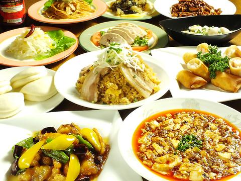 中華料理歴26年の料理長が作る本格中華をリーズナブルに楽しめる♪コースは3000円~