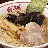 らーめん熊祥のおすすめ料理2