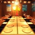 沖縄の小料理屋をイメージした、畳がうれしい、お座敷掘りごたつ★足がゆったり伸ばせるので、長時間の宴会に最適です!