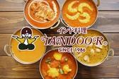 タンドゥール TANDOOR 目黒駅前店 恵比寿のグルメ