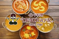 タンドゥール TANDOOR 目黒店の写真