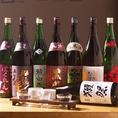 北海道各地の日本酒も豊富にご用意しております!お酒との相性が良いおつまみもご用意しておりますので、仕事帰りの一杯にも抜群!!