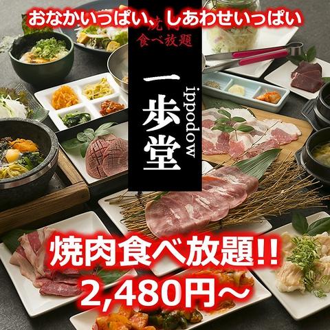 歓送迎会のご予約はお早めに(^^)飲み放題付宴会3,500円~取り揃えておりますm(__)m