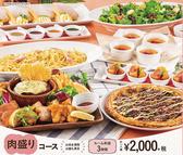 ビッグエコー BIG ECHO いわき平店のおすすめ料理2
