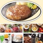 ステーキ宮 恵庭店のおすすめ料理3