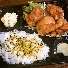 居酒屋 まぁー坊 古馬場店のおすすめ料理1