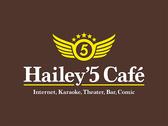 ハイリ―ファイブカフェの雰囲気3