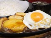 三浦のハンバーグ 池袋店のおすすめ料理2